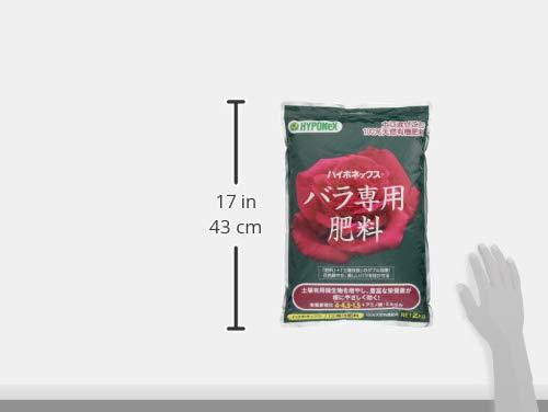 ハイポネックスジャパン ハイポネックス バラ専用肥料 2kg