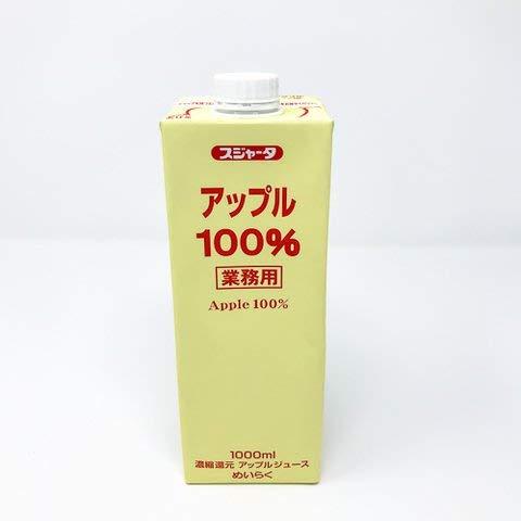 めいらく スジャータ Gアップルジュース100% 3個