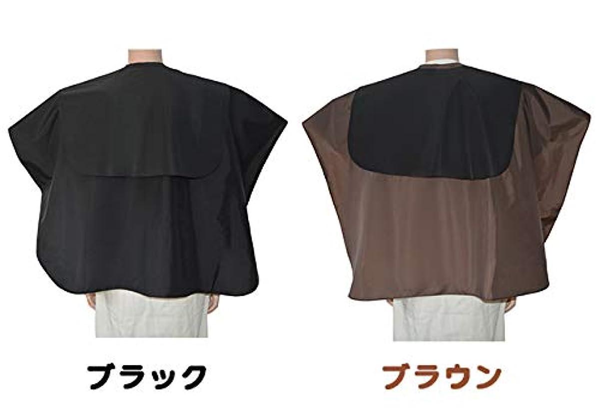 ピザエール流用するバックシャンプークロス マジックタイプ【全2色】 (ブラック&ブラウン各1枚)