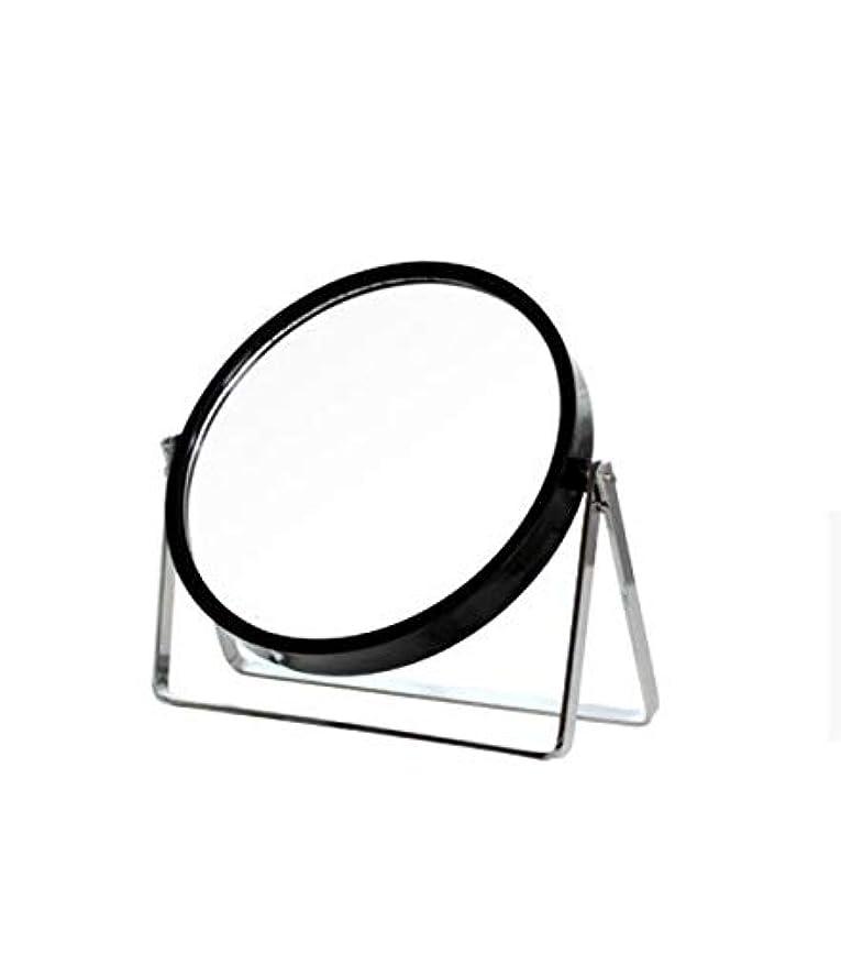コーン灌漑すみません化粧鏡、シンプルなラウンドホーム寮デスクトップ化粧鏡化粧ギフト (Color : ブラック)