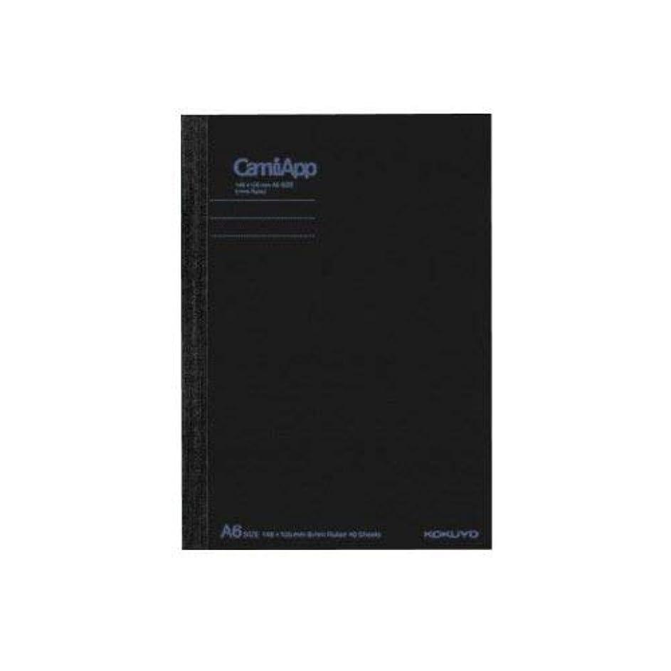 コクヨ ノートブック CamiApp B罫 A6 40枚 ノ-CA92BN 【まとめ買い10冊セット】