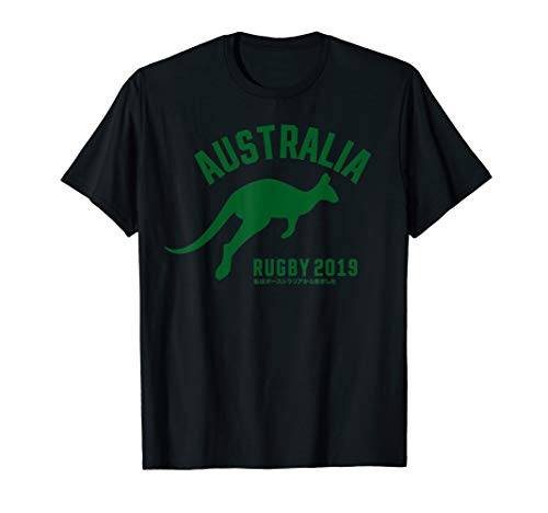 Australia (2019 Rugby) T-Shirt