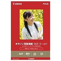 (まとめ) キヤノン Canon 写真用紙・光沢 ゴールド 印画紙タイプ GL-101A420 A4 2310B006 1冊(20枚) 【×4セット】