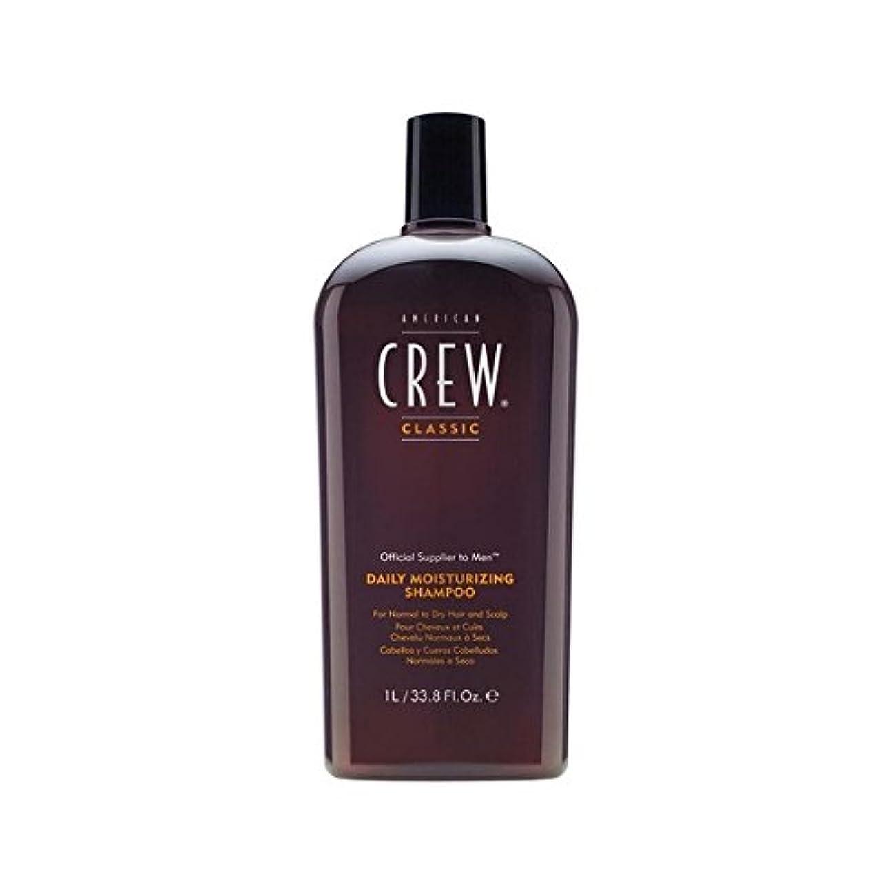 手術バルセロナより平らなAmerican Crew Daily Moisture Shampoo (1000ml) - アメリカの乗組員の毎日の水分シャンプー(千ミリリットル) [並行輸入品]
