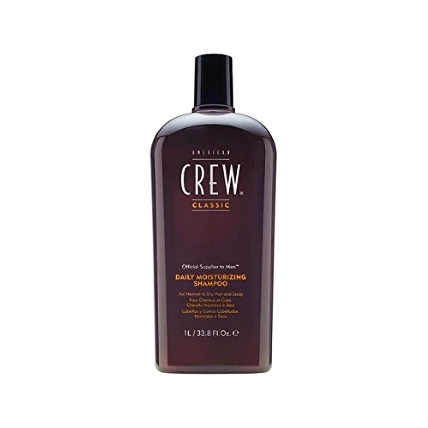 哲学的落胆したスナップアメリカの乗組員の毎日の水分シャンプー(千ミリリットル) x2 - American Crew Daily Moisture Shampoo (1000ml) (Pack of 2) [並行輸入品]