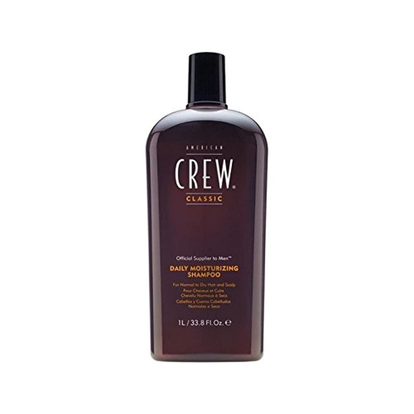 チャレンジ下線曲American Crew Daily Moisture Shampoo (1000ml) - アメリカの乗組員の毎日の水分シャンプー(千ミリリットル) [並行輸入品]