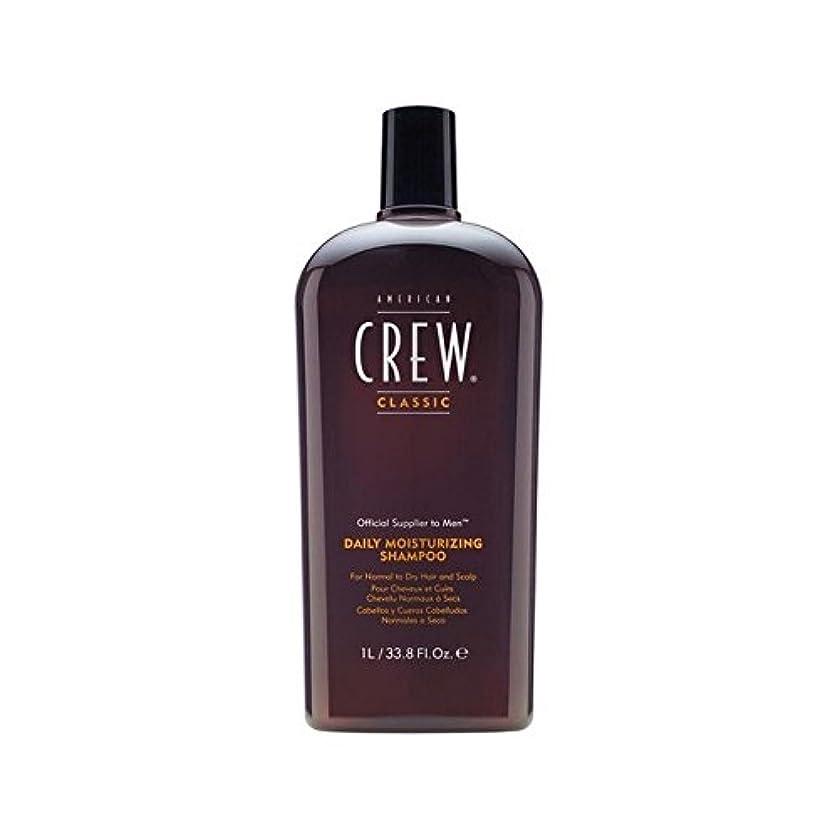 偉業その結果ハンバーガーアメリカの乗組員の毎日の水分シャンプー(千ミリリットル) x4 - American Crew Daily Moisture Shampoo (1000ml) (Pack of 4) [並行輸入品]