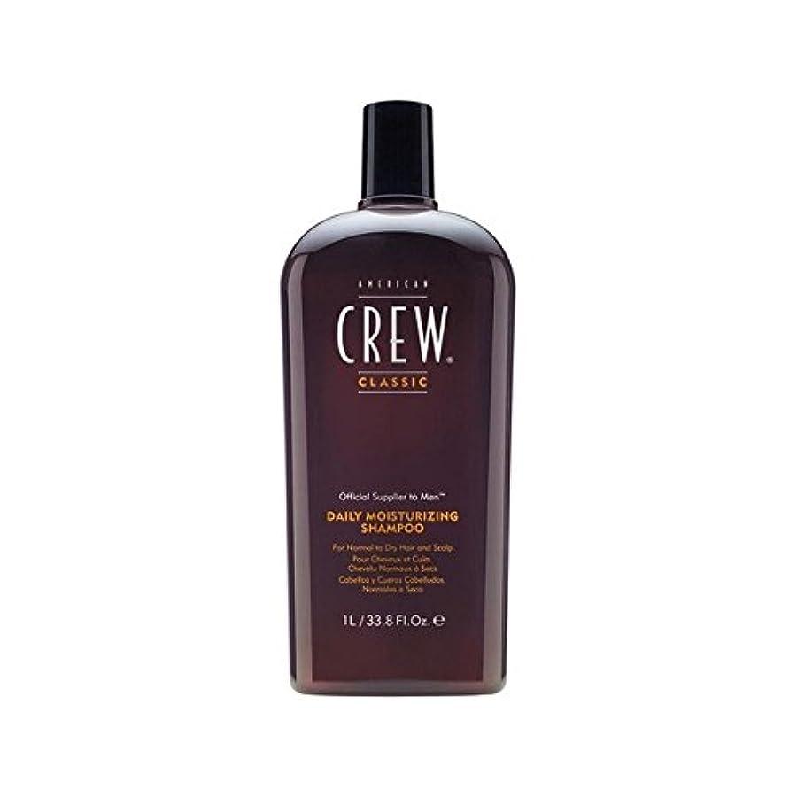 甘くする保存電圧American Crew Daily Moisture Shampoo (1000ml) (Pack of 6) - アメリカの乗組員の毎日の水分シャンプー(千ミリリットル) x6 [並行輸入品]
