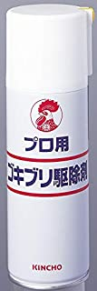 大日本除虫菊 プロ用ゴキブリ駆除剤 420ml