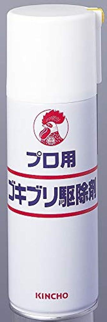 ゴールデン当社キロメートル大日本除虫菊 プロ用ゴキブリ駆除剤 420ml