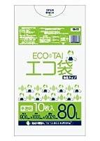 ゴミ袋 80L 800x1000x0.020厚半透明 10枚 HDPE素材