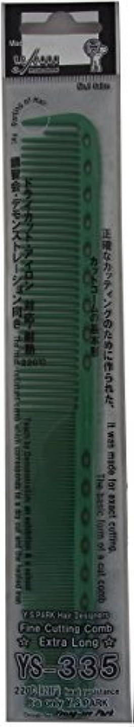 セクタ無駄に出撃者YS Park 335 Fine Cutting Comb (Extra Long) - Green [並行輸入品]