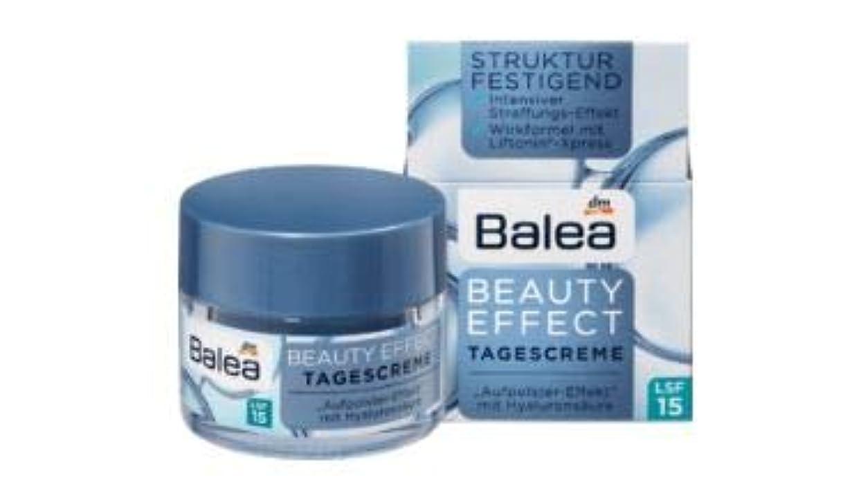 不正言い直す誇大妄想Balea Day Cream デイクリーム Beauty Effect, 50 ml SPF15