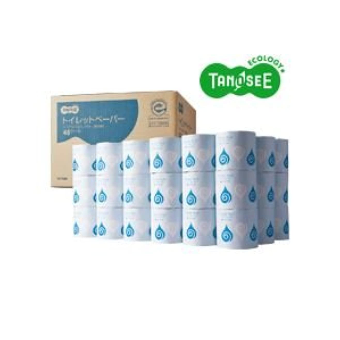 行商人割合おなかがすいたTANOSEE トイレットペーパー シングル 芯なし 170m 個包装48ロール