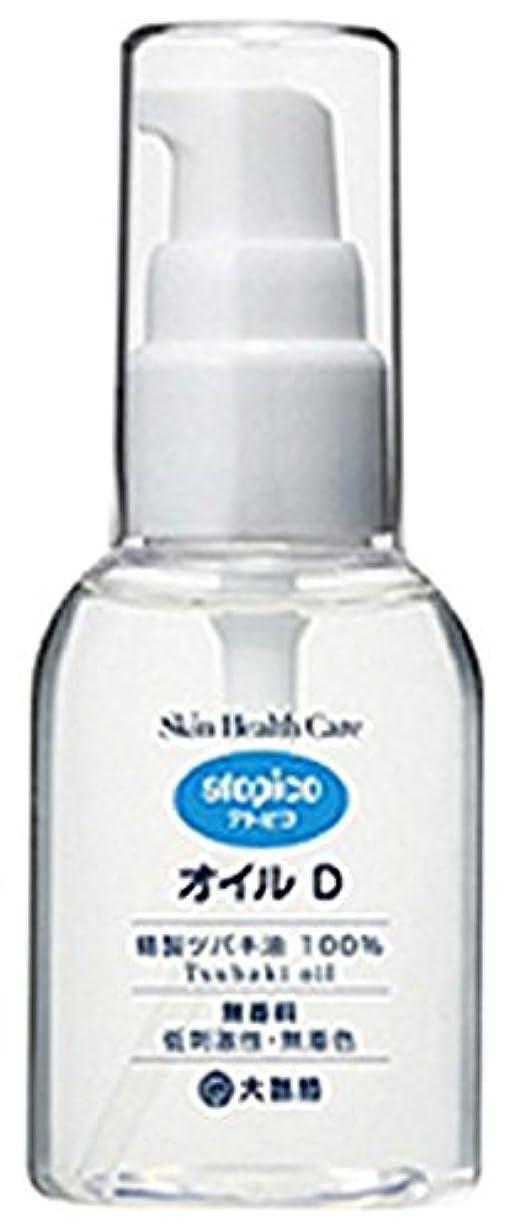 晴れ存在するサンダルアトピコ SHCオイルD プッシュ 40ml