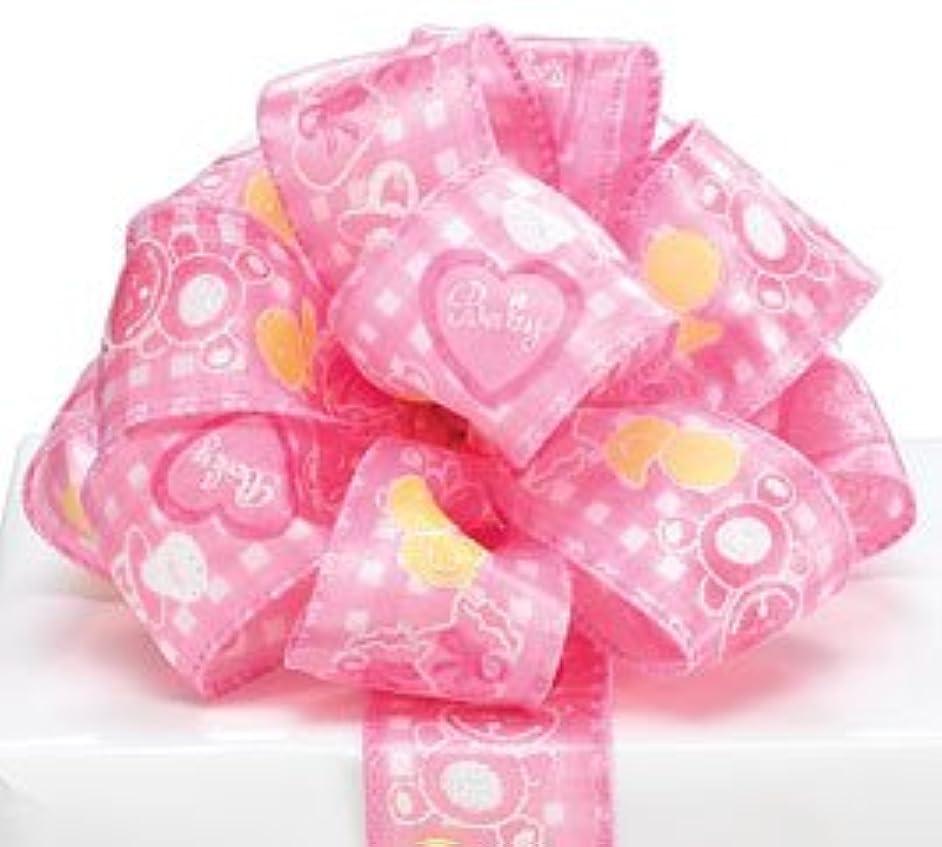Pink Baby Girl Satin Wired Ribbon #9 1.5
