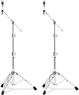 DW 9000 Series Hardware Pack 9700 Cymbal Stands Pair