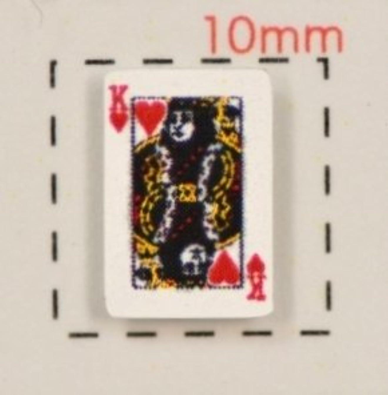 隔離するお父さん不十分な【トランプネイルシール】カード(2)ハートK1シート12枚入