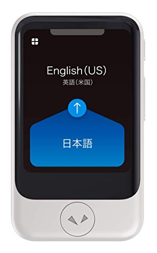 Pocketalk Two-Way Voice Translator with Built-in Data and Camera [New Model S]- White