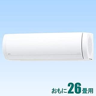 富士通ゼネラル 【エアコン】 nocria(ノクリア)おもに26畳用 (冷房:22~33畳/暖房:21~26畳) Xシリーズ 電源200V AS-X80K2-W