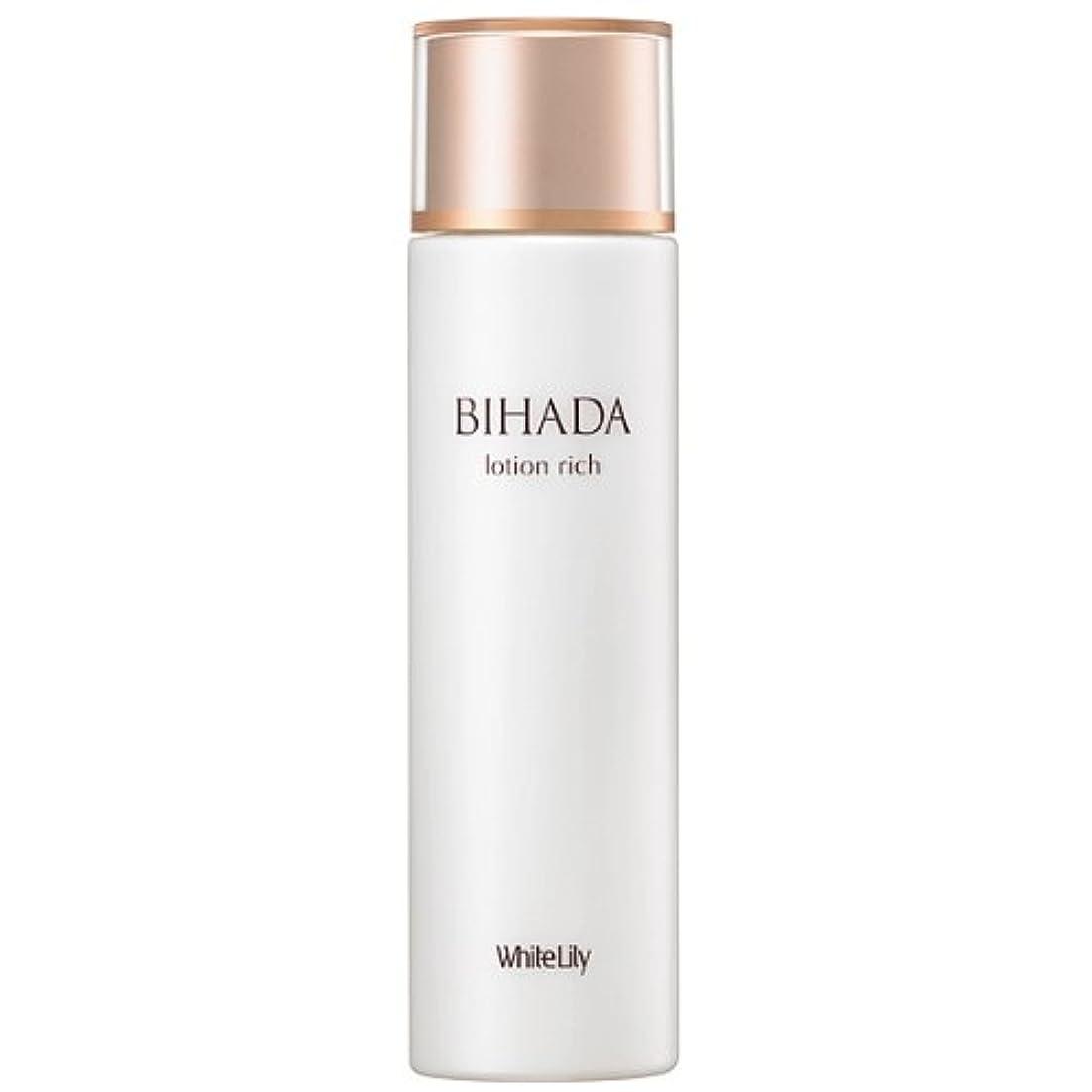 スクリュー恩恵素子ホワイトリリー BIHADAローションリッチ 155mL 化粧水