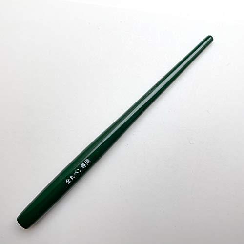 東京スライダ ペン軸 丸ペン専用 SL1005 Tube Nib Quill Nib Pen Holder 丸ニブ マッピングペン (グリーン)