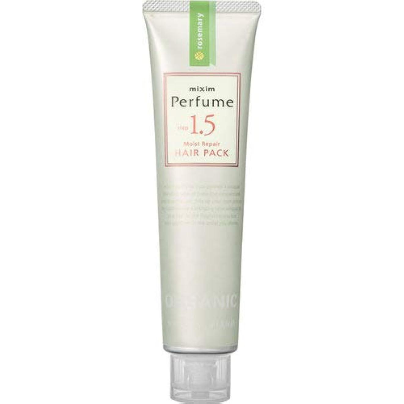 座標疫病農民mixim Perfume(ミクシムパフューム) モイストリペア ヘアパック 130g