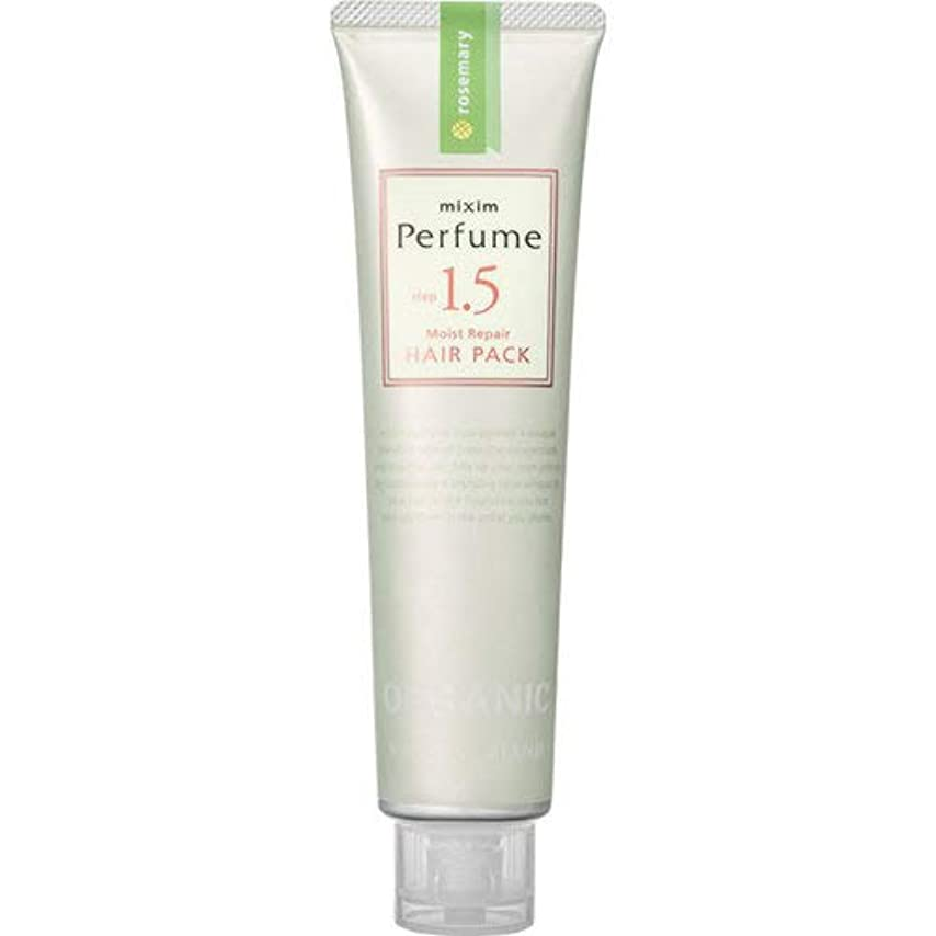 頻繁にハーネス助けてmixim Perfume(ミクシムパフューム) モイストリペア ヘアパック 130g