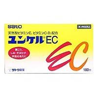 【第3類医薬品】ユンケルEC 100包 ×7