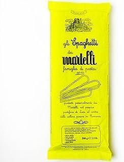 マルテッリ スパゲッティ(2.0mm) 500g【3袋】