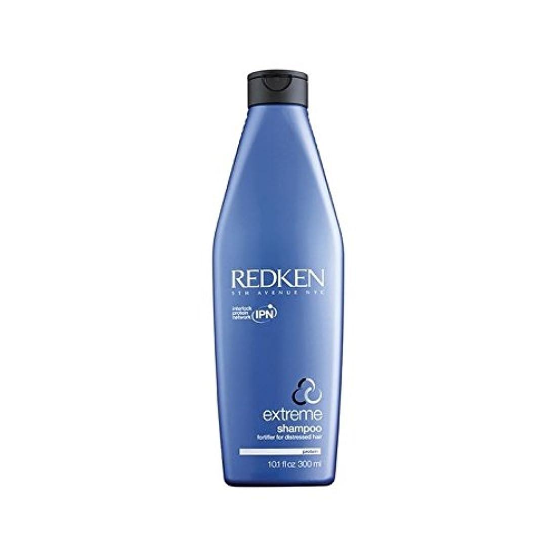 愛情深い余剰匹敵しますRedken Extreme Shampoo (300ml) (Pack of 6) - レッドケン極端なシャンプー(300ミリリットル) x6 [並行輸入品]
