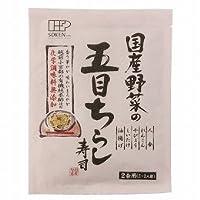 創健社 国産野菜の五目ちらし寿司 150g×3個 JAN:4901735019137