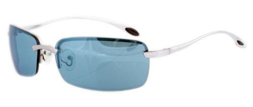 Rahmenlose Metall Sonnenbrille mit spiegelnden Gläsern blau