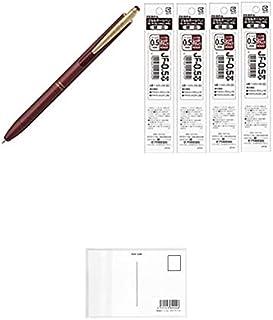 ゼブラ サラサグランド 0.5mm レッドブラック ジェルボールペン P-JJ56-VRB 【替芯 4本付】+ 画材屋ドットコム ポストカードA