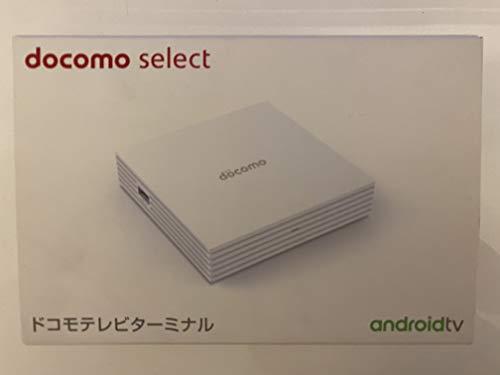 『docomo select ドコモ テレビターミナル TT01 ホワイト』の1枚目の画像