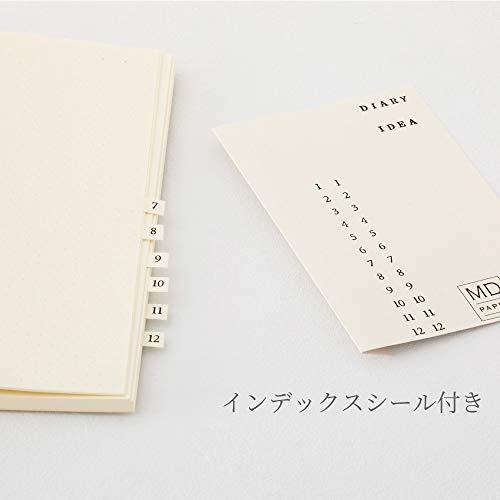 『デザインフィル ミドリ ノート MDノート A5 ジャーナル ドット方眼 15259006』の5枚目の画像