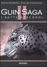 I sette stregoni. Guin Saga