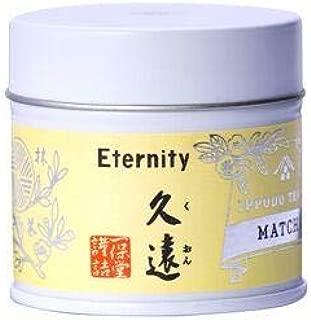 Ippodo Matcha - Premium - Kuon (Eternity 20g)