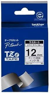 【brother純正】ピータッチ ラミネートテープ TZe-131 幅12mm (黒文字/透明)