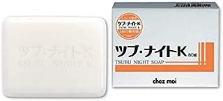 ツブ・ナイトK ソープ(化粧石鹸) 80g