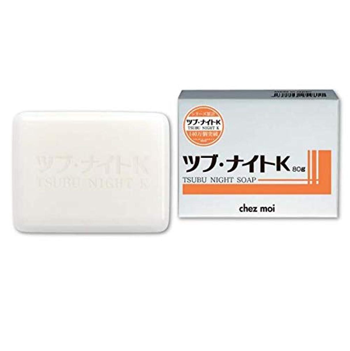 製品ボーダー統合ツブ?ナイトK ソープ(化粧石鹸) 80g