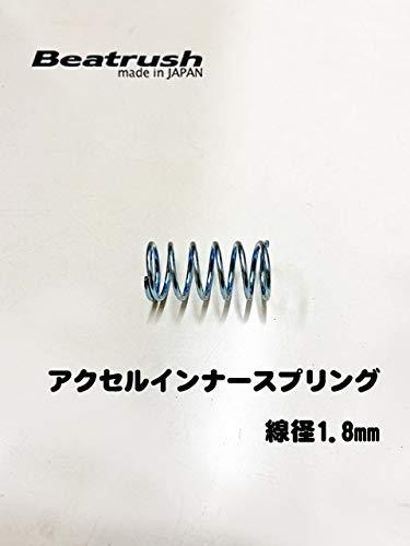 アクセルペダルインナースプリング/対応機種:スラストマスター T-GT/T300RS【VR2-70001TA】【レターパックライト対応】