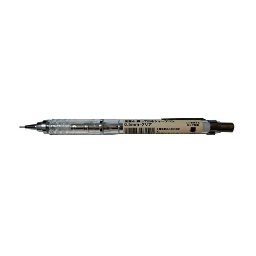 MUJI Low Center of Gravity Mechanical Pencil [0.5mm] Clear