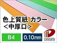 色上質紙 <中厚口> B4/1000枚/色:みどり 012032_32
