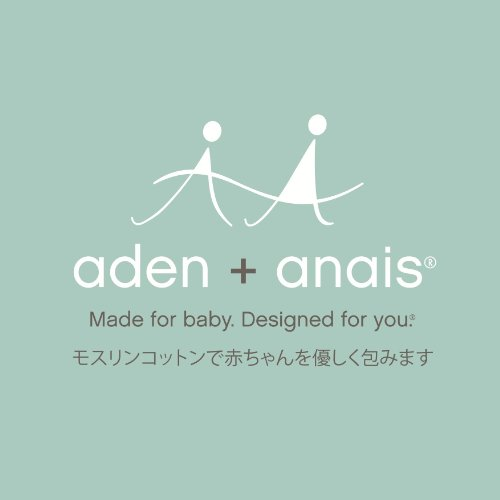 Aden + Anais aden + anais エイデンアンドアネイ モスリンコットン スナップビブ 3枚セット nibble jungle jum - 3 Pack-7102