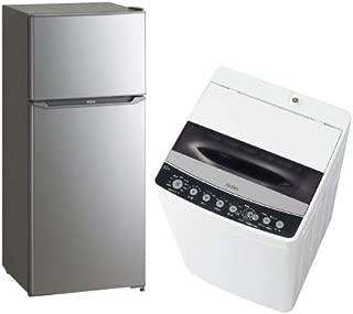 新生活 一人暮らし 家電セット 冷蔵庫 洗濯機 2点セット 新品 ハイアール 2ドア冷蔵庫 シルバー色 130L 全自動洗濯機 洗濯4.5kg JR-N130A+JW-C45D-K
