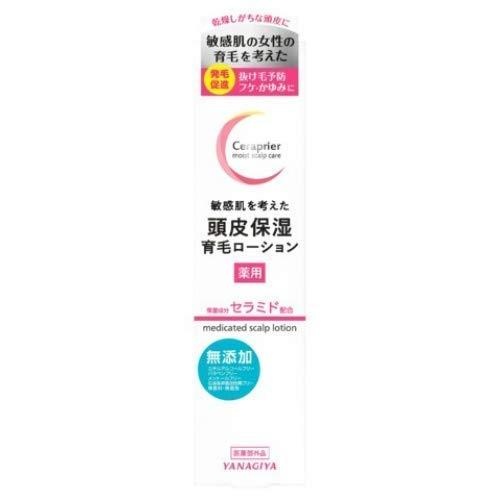 セラプリエ 薬用 頭皮保湿 育毛ローション × 2個セット