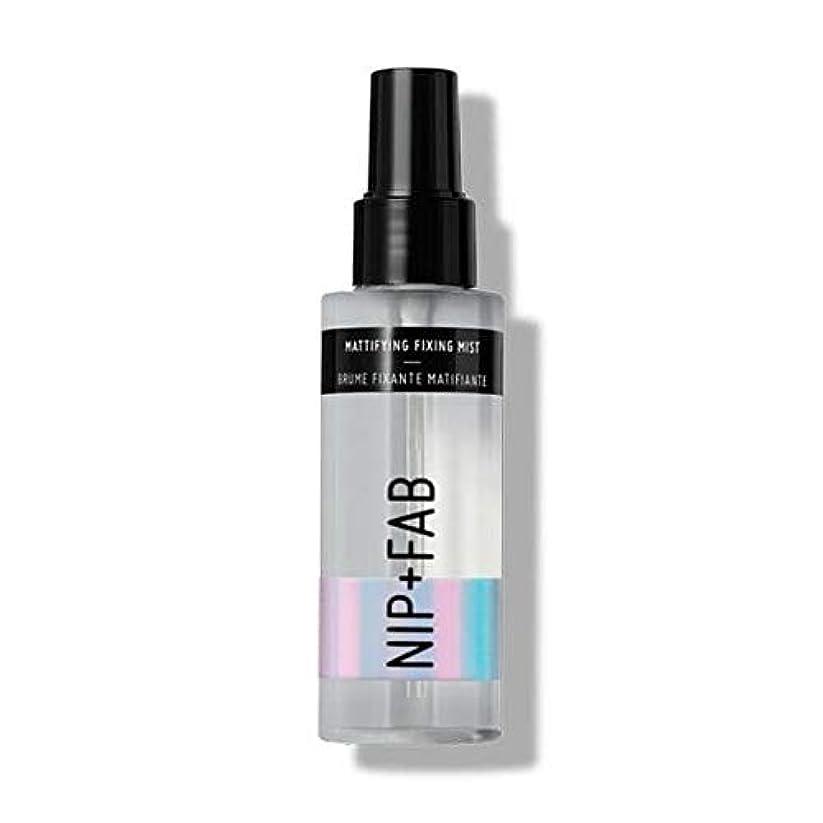 配管魔法音声[Nip & Fab ] ミスト100ミリリットル1を固定艶消し作るFab +ニップ - NIP+FAB Make Up Mattifying Fixing Mist 100ml 1 [並行輸入品]