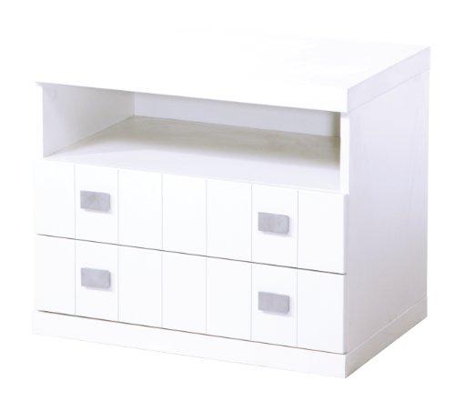 roba Baumann 41426 Table de Chevet Multistar Blanc 50 x 60 x 40 cm