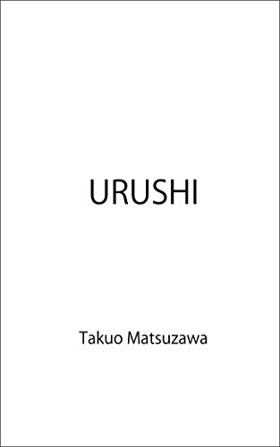 Urushi (English Edition)